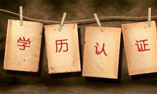 【广州师大教育培训机构】自考,提升学历这三类人最需要,你会是其中之一吗?